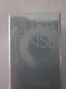 Ultra Tense Auriege