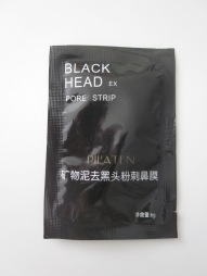 Black Head Pore Mask