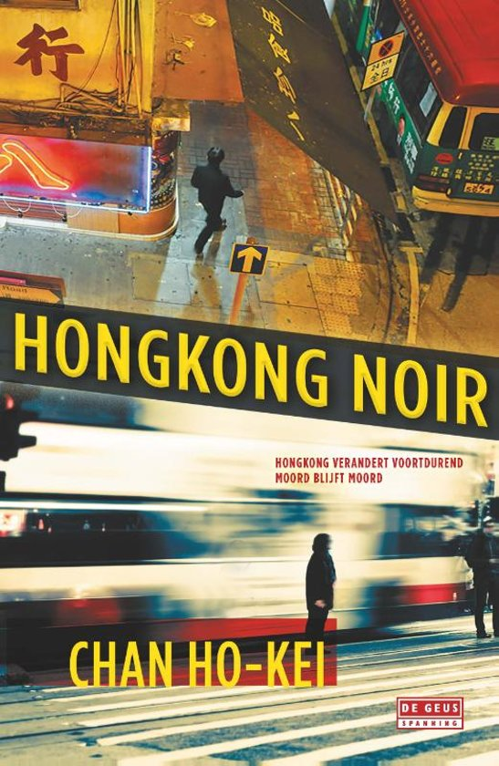 Boekreview;Hong Kong Noir